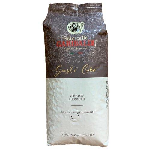 Кофе в зернах Garibaldi Gusto Oro александр дюма garibaldi e montevideo