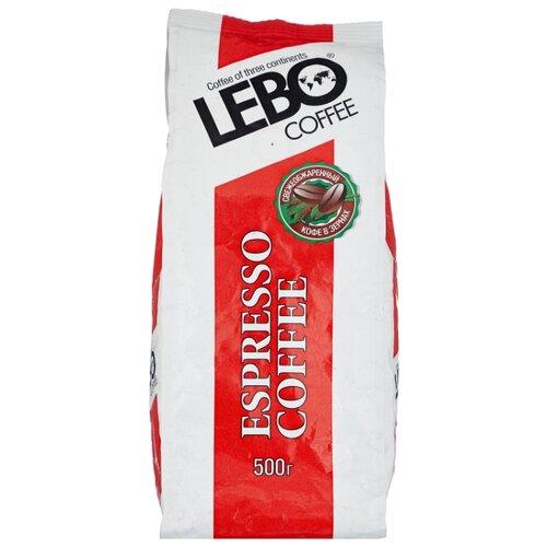 Кофе в зернах Lebo Espresso