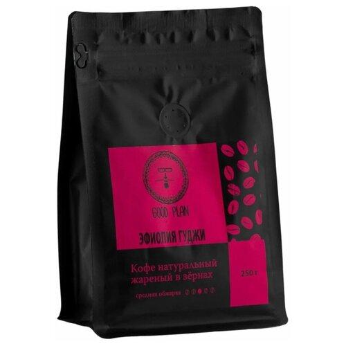 Кофе в зернах Good Plan Эфиопия