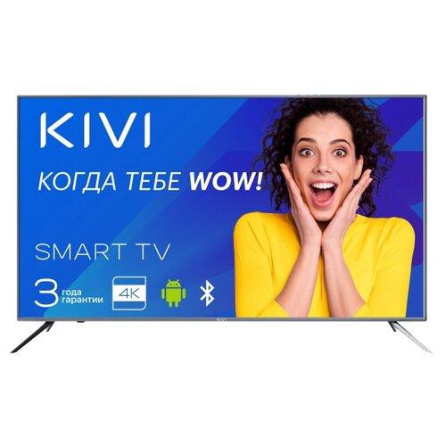 Телевизор KIVI 50U600GR 50 2019