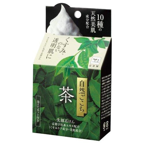 Cow Brand мыло для лица с nutrilon cow