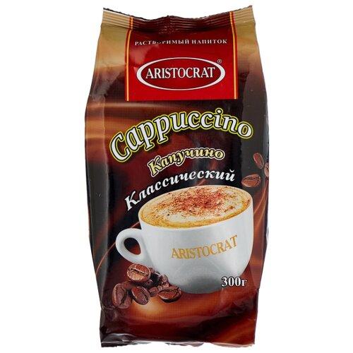 Кофейный напиток Aristocrat deb marlowe an improper aristocrat