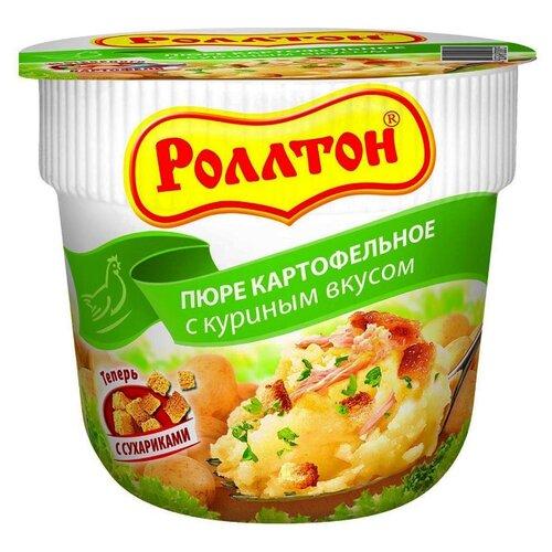 Роллтон Пюре картофельное с