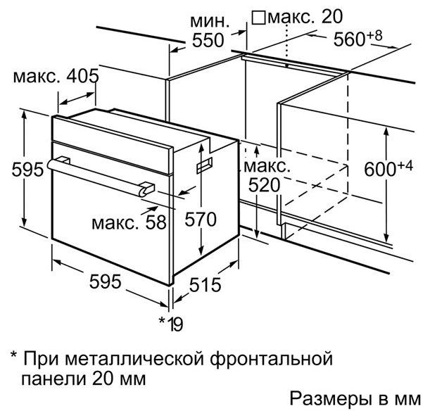 Bosch hba23b263e схема