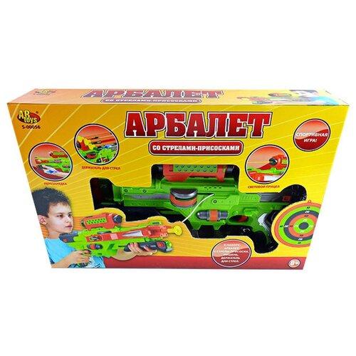 Арбалет ABtoys S-00056 арбалет s s toys со световыми эффектами сс75478