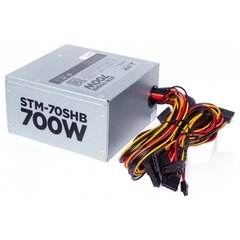 STM STM-70SHB 700W