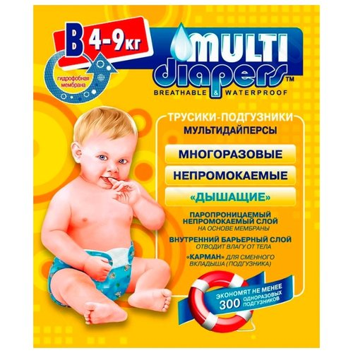 Фото - Multi Diapers подгузник B 4-9 подгузник