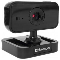 DefenderC-2535HD