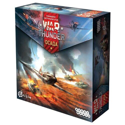 Настольная игра HOBBY WORLD War world war two