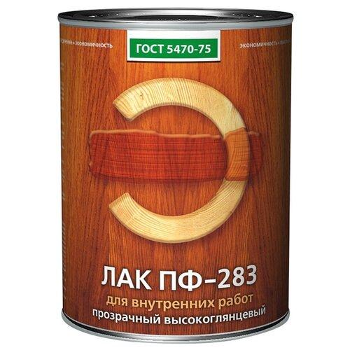 Лак Эмпилс ПФ-283 0.8 кг