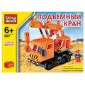 ГОРОД МАСТЕРОВ Стройка 8807 Подъемный кран