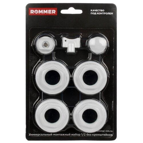 Комплект аксессуаров ROMMER 7 в
