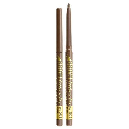 LUXVISAGE карандаш для бровей фото