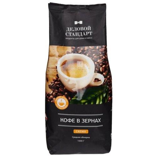 Кофе в зернах Деловой Стандарт фото
