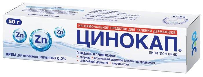 tsinokap-pomogaet-li-pri-psoriaze
