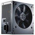 Отзывы о Cooler Master B600 ver.2 600W