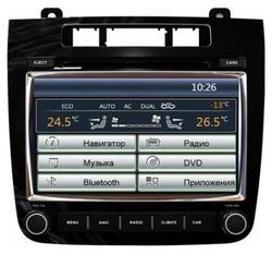 Автомагнитола Intro CHR-8692