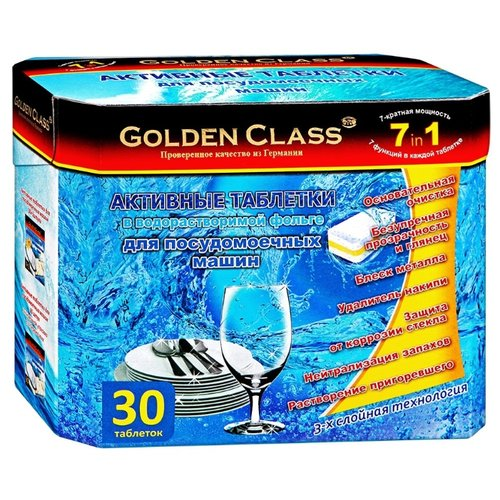 Golden 7 в 1 таблетки для