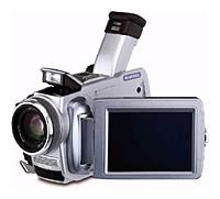 Видеокамера Sony DCR-TRV75E
