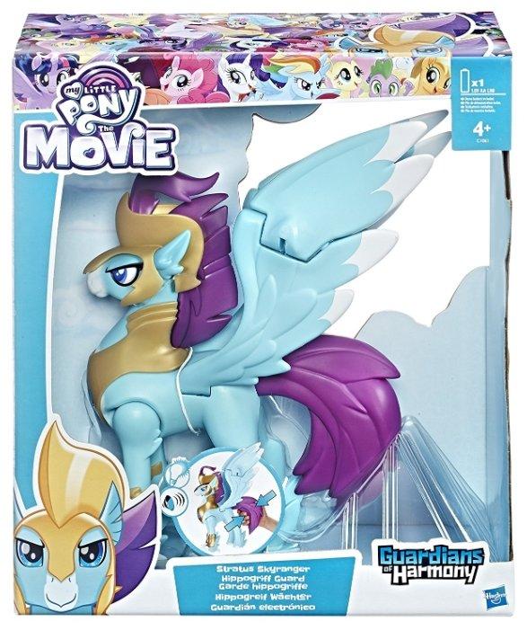 pony jeuk