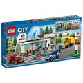 LEGO City 60132 Автосервис