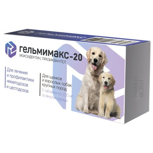 Apicenna Гельмимакс-20 таблетки