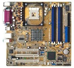 Материнская плата ASUS P4P800-MX-LAN