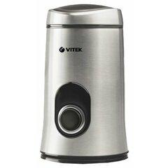 VITEK VT-1546