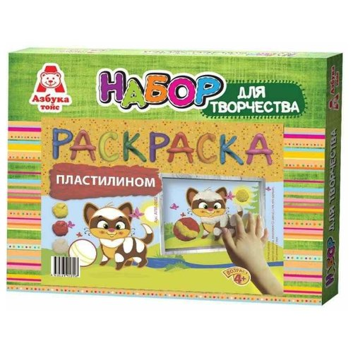 Пластилин Азбука тойс Кошка блок питания atx 500 вт deepcool da500 dp bz da500n