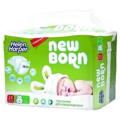 Helen Harper подгузники Newborn