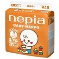 Nepia Baby Nappy подгузники S (4-8 кг) 72 шт.