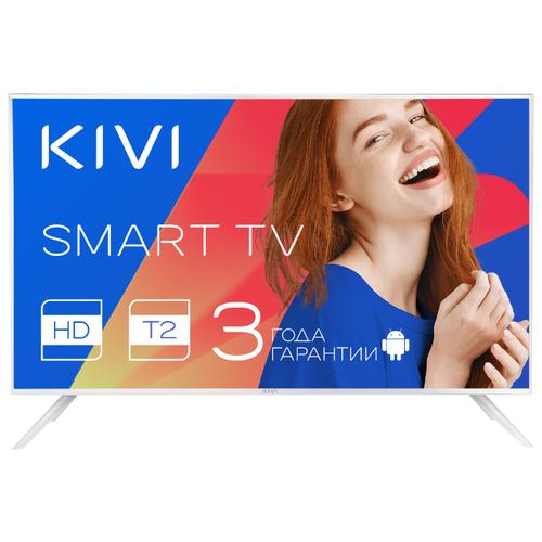 Телевизор KIVI 32FR52WR krister kivi ime kaheksa isiklikku lugu seitsmest erilisest paigast