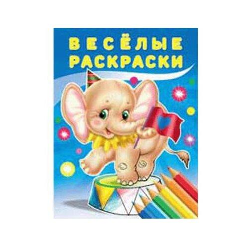Фламинго Раскраска. Слонёнок