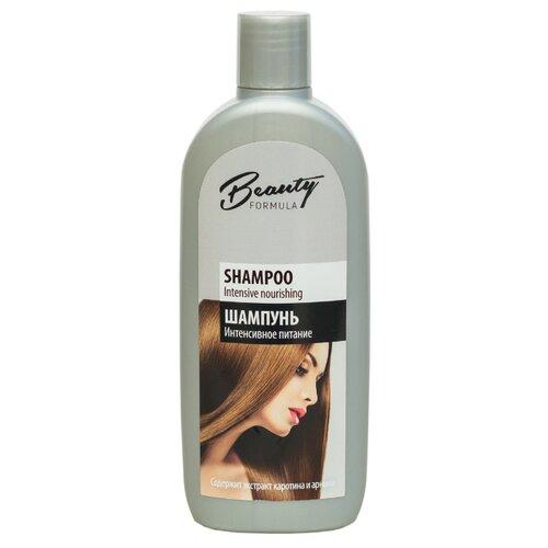 Mon Platin шампунь Beauty тапочки mon ami mon ami mo151awbzam3