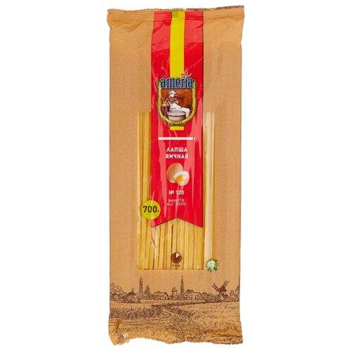 Ameria Лапша яичная длинная № макаронные изделия ameria спагетти 4кг