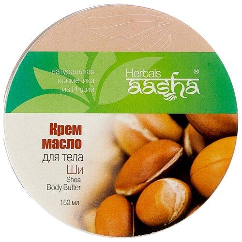 Крем для тела Aasha Herbals Ши