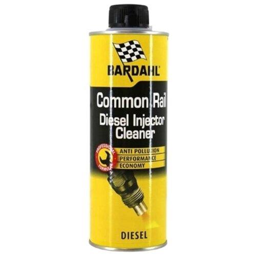 Bardahl Diesel Injector Cleaner