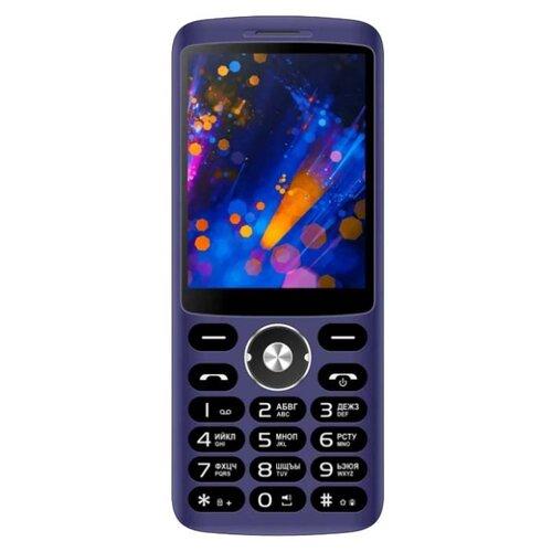 Телефон VERTEX D571 сотовый телефон vertex d571 red