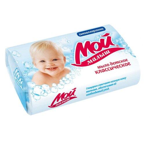 Мой малыш Детское туалетное кровать колыбель мой малыш светлый мм14 1