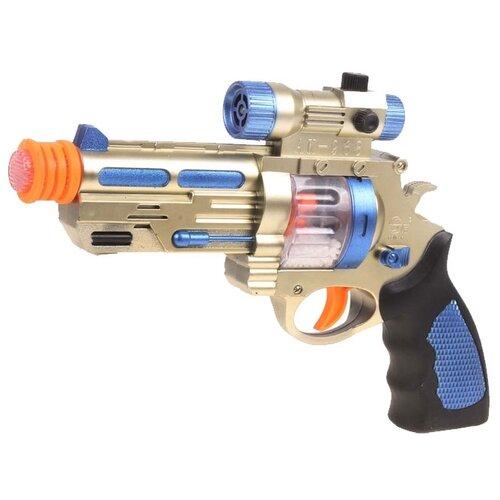 Пистолет Zhorya Звездный
