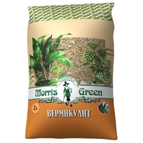 Вермикулит Morris Green 2 л. morris mole