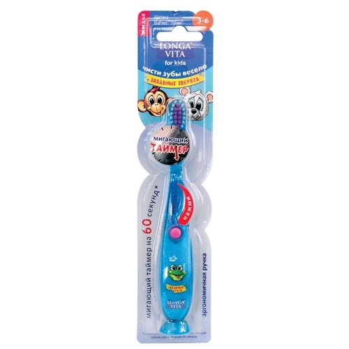 Зубная щетка Longa Vita