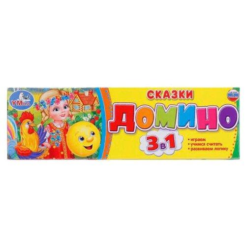 Настольная игра Умка Домино 3 в настольная игра умка домино машинки 3в1 4690590112137