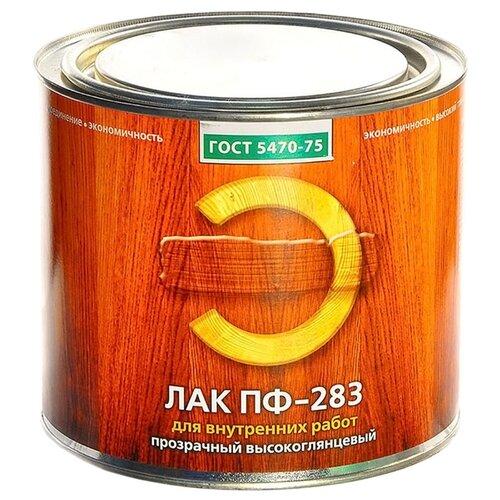 Лак Эмпилс ПФ-283 2.4 кг