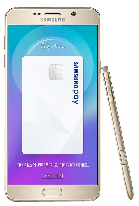Galaxy Note5 Winter Special Edition