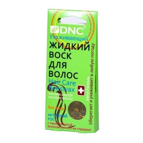 DNC Жидкий воск для волос воск твердый для волос здоровый блеск dnc 15 мл