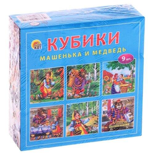 Кубики-пазлы Рыжий кот Машенька пазлы рыжий кот пазлы золотой гусь 160 элементов