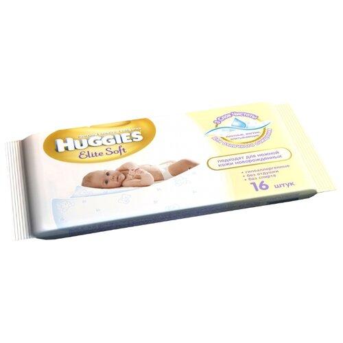 Влажные салфетки Huggies Elite