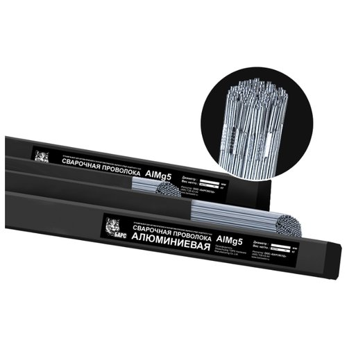 Пруток алюминиевый БАРС AlMg5 пруток сварочный барс alsi5 ф 2 4мм