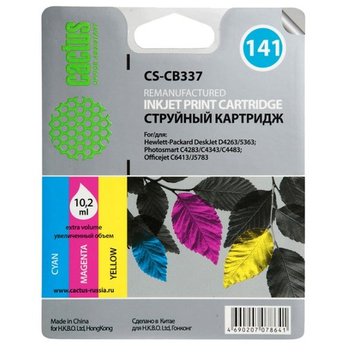 Картридж cactus CS-CB337 141 катод сварог cs 101 141